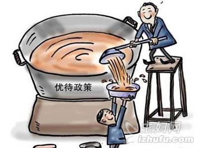 【三保障】保障成功赚钱的8大妙招!