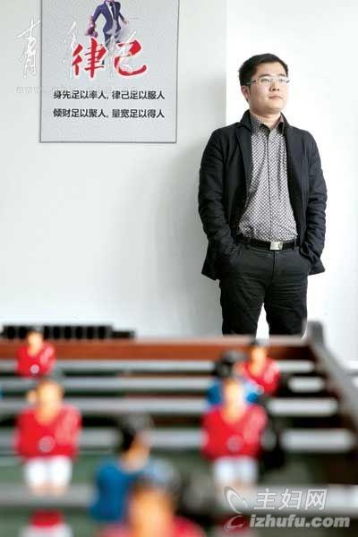 富二代大学生揣着3000元独自创业(图)