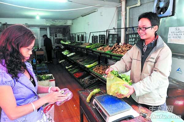 开店卖菜的利润有多大_湖南硕士开店卖菜 创业时半年没吃荤菜