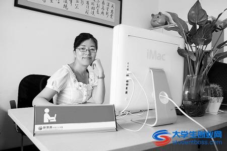 温州地图|温州女孩怀揣校园梦想 宁波成功创业