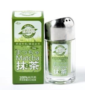 """[抹茶咖啡减肥]""""减肥调味品""""抹茶精粉问世"""