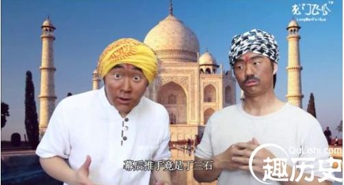 为什么叫印度人阿三,叫韩国人棒子,叫日本的前面加个小?