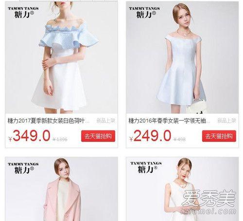杨幂荷叶边连衣裙是什么牌子 杨幂同款连衣裙是什么品牌