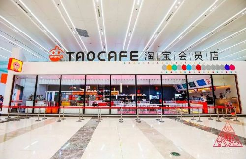 杭州无人超市在哪里