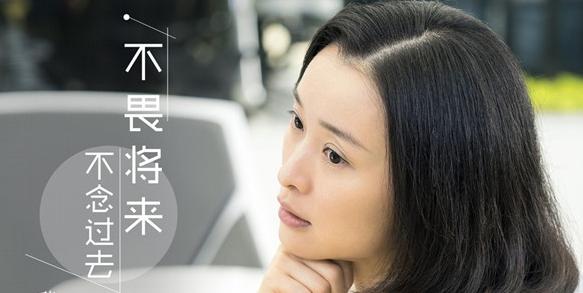 《我的前半生》演第三者的吴越被骂关微博:只因凌玲一角吗(一)