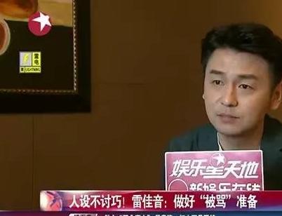 《我的前半生》演第三者的吴越被骂关微博:只因凌玲一角吗(四)