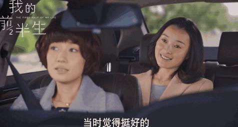 《我的前半生》演第三者的吴越被骂关微博:只因凌玲一角吗(五)