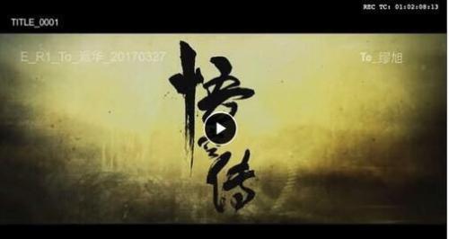 悟空传电影郑爽出场多久角色介绍 悟空传电影电影资源遭泄露