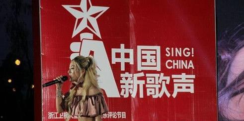 中国新歌声2导师开场曲有哪些歌_中国新歌声第二季第一期歌单