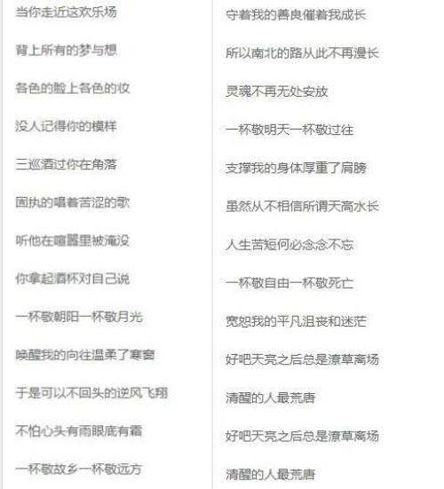 明日之子晋级完整名单天宇荷兹入选 冠军歌曲消愁唱哭杨幂