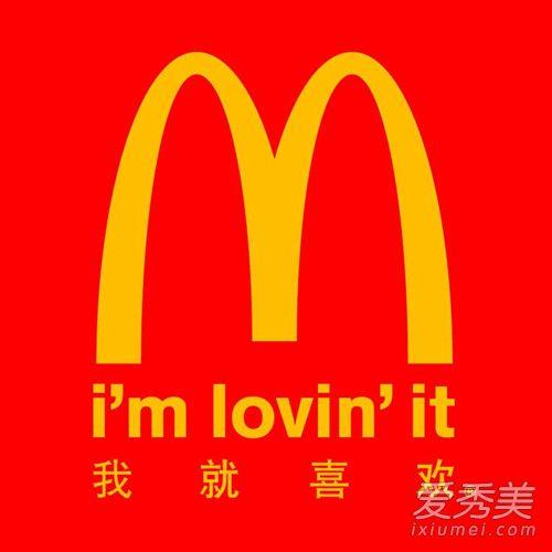 麦当劳彻底从了中国人是怎么回事 麦当劳彻底从了中国人是什么梗