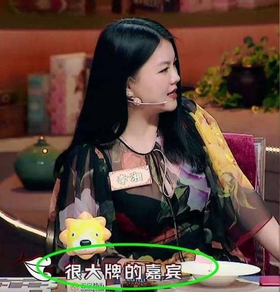 李湘爆料的耍大牌明星被猜是章子怡