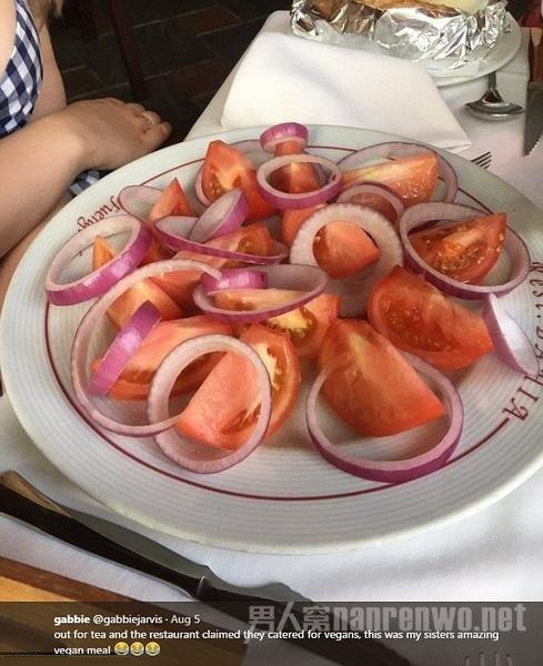 素食餐63元