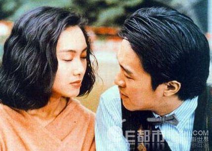 朱茵节目聊周星驰:结婚时没收到祝福 朱茵金星秀是哪一期什么时候播出