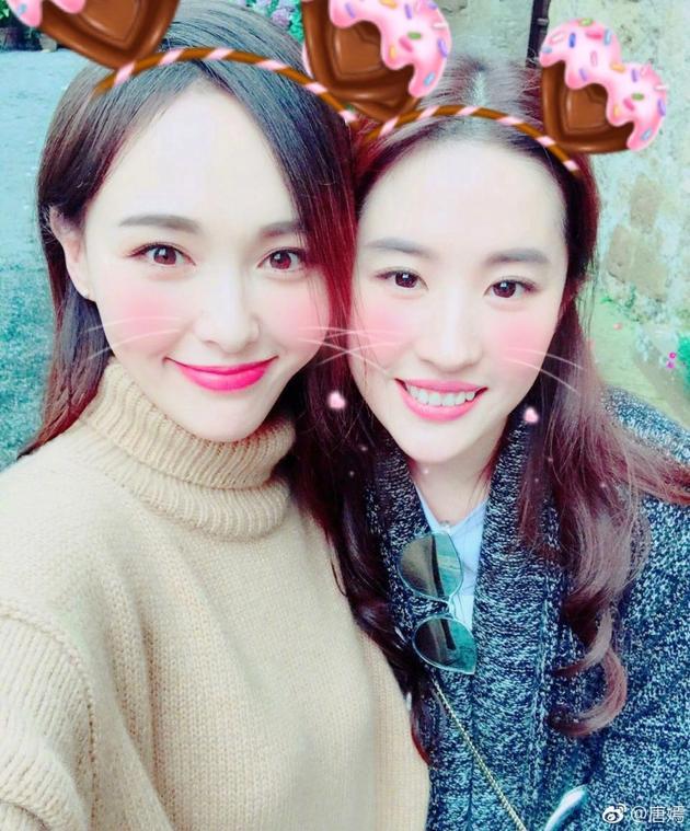 刘亦菲30岁生日 男友宋承宪送祝福了吗