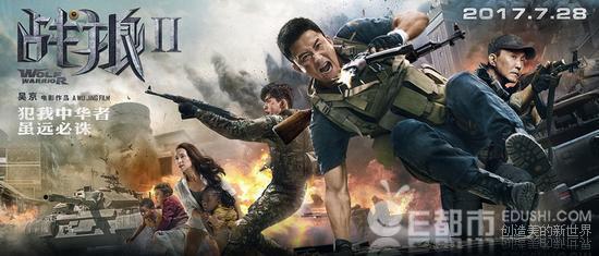 黄子韬任战狼2男主 电视剧版《战狼2》开机战狼2原定男主角是谁