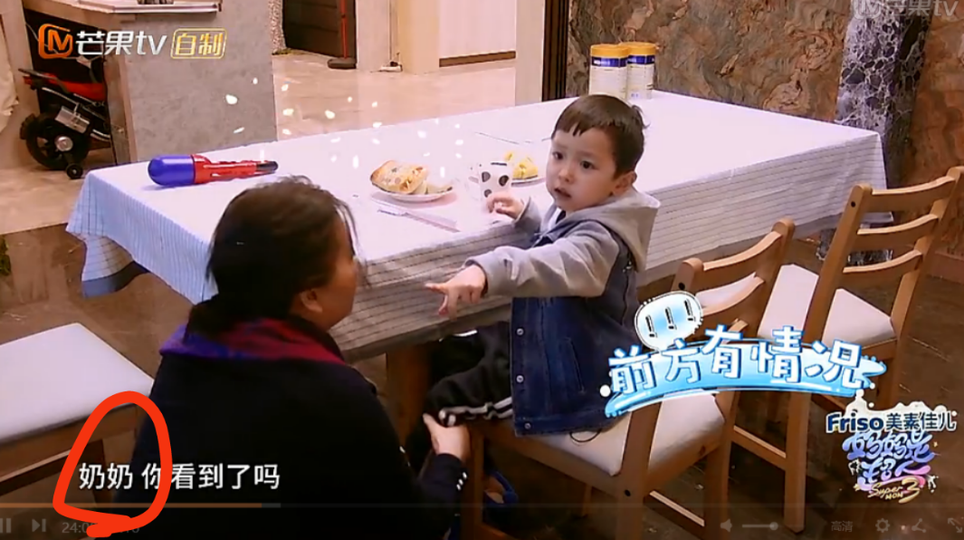 """邓莎隐婚老公遭曝光 """"大麟子""""竟然喊他是爸爸"""