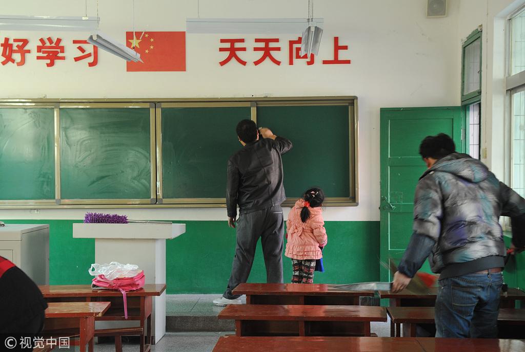 代表健康的字_代表建议:为孩子补上劳动这一课