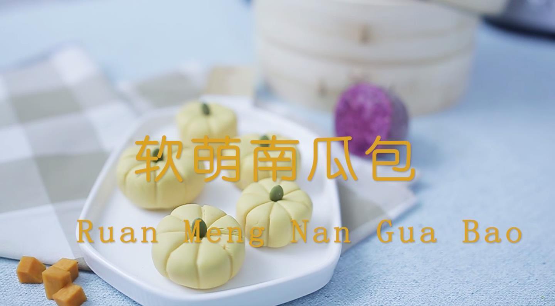 精致的早餐_精致早餐:软萌Q弹南瓜紫薯包,一学就会!