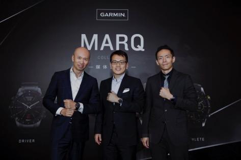 GARMIN全新MARQ系列高端智能腕表在京发布「奢侈腕