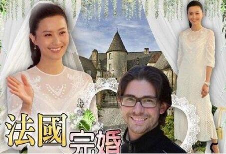陈法拉否认结婚_陈法拉被曝再婚 法籍男友美国创业任CEO