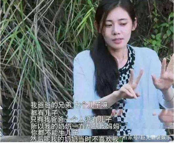秋瓷炫将举办婚礼 挥别苦难的前半生,迎来幸福的后半生