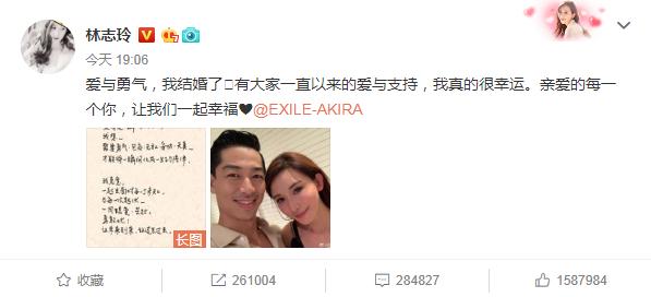 [林志玲结婚啦吗]林志玲宣布结婚 去年年底的时已确认了情侣关系