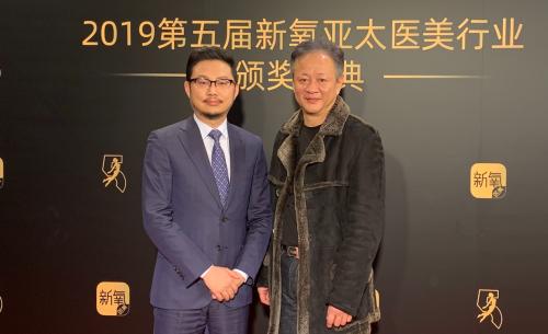 春语医疗美容连锁机构荣获新氧2019年度十大皮肤名院