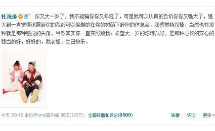 29日娱乐指数TOP3:朱茵谈育女经放弃喂人奶