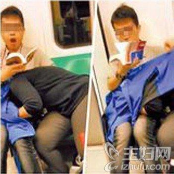 上海地铁上演活春宫 女子夹住男子胯部随车扭动