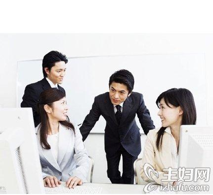 男女沟通的差异_职场男女沟通窍门 让你在职场更得心应手