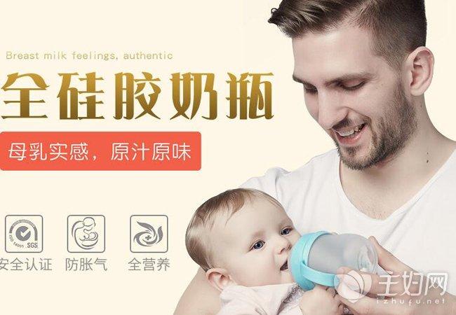 十大热销宝宝奶瓶品牌排行榜