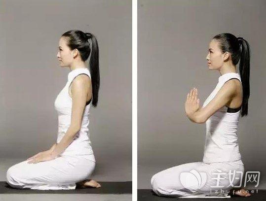 暖宫瑜伽体式图片