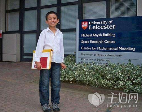 最年轻教师