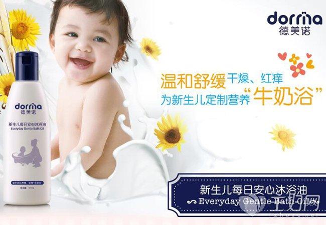 进口婴儿沐浴露10强