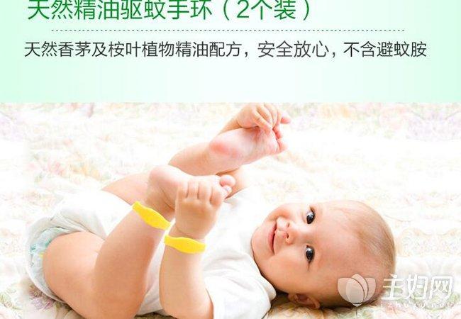 宝宝驱蚊手环价格