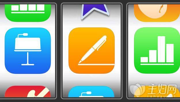 苹果重要应用软件免费