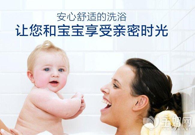 婴儿多大用沐浴露