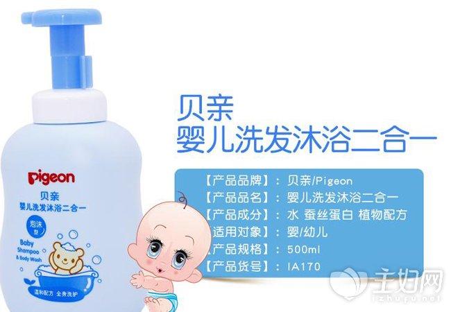 新生儿沐浴露品牌排行榜