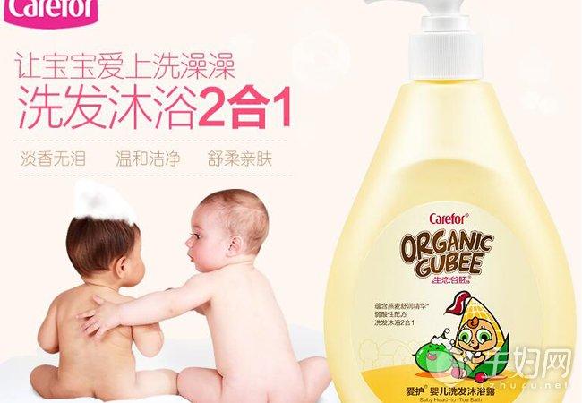 新生儿沐浴露如何正确使用