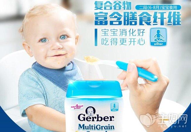 嘉宝婴儿米粉价格