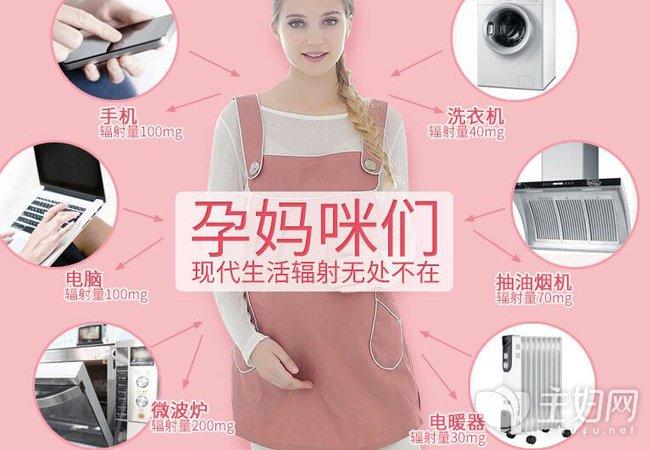 孕妇防辐射服可以洗吗