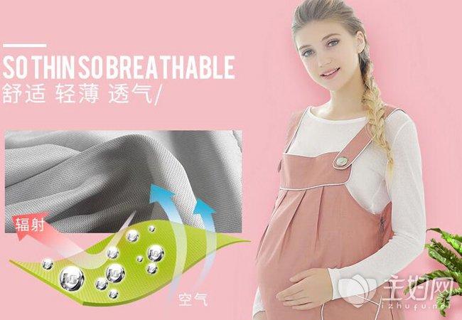 清洗孕妇防辐射服注意事项