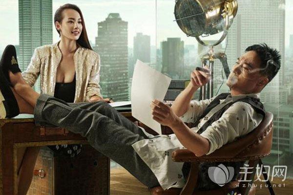 办公室恋情的利与弊