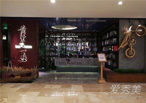 黄磊和孟非开的火锅店在哪里 黄磊和孟非开的火锅店店名是什么