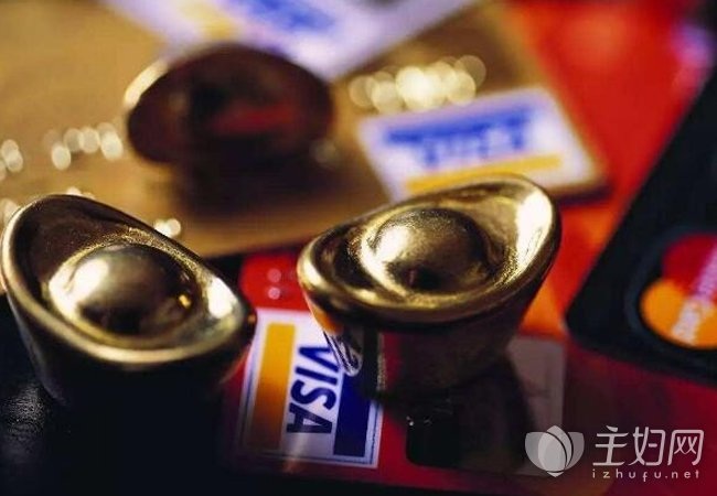 【银行理财产品】银行理财需要了解和注意的