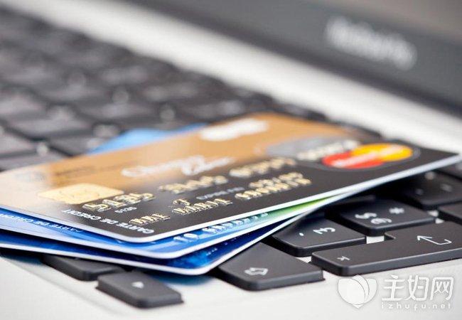 【使用信用卡注意事项】信用卡需要注意的六点