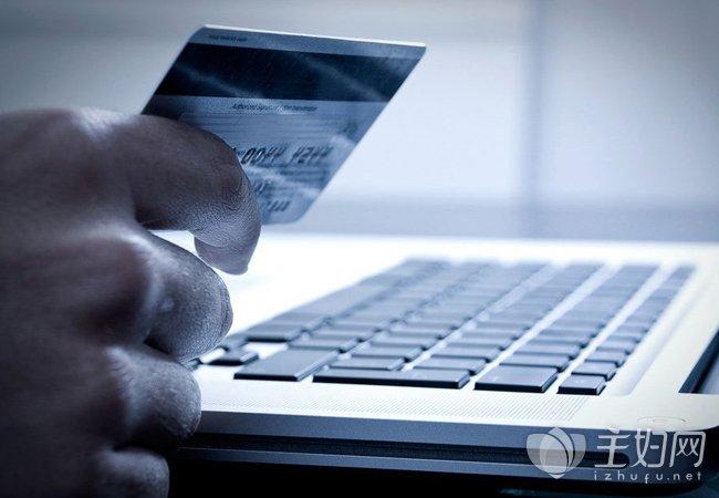 【信用卡使用技巧攻略】三个技巧帮助更好使用信用卡
