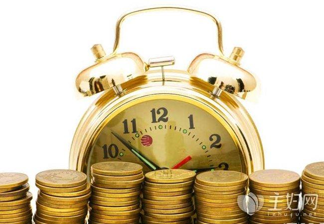 【家庭理财规划方案】不同阶段的不同家庭理财方法