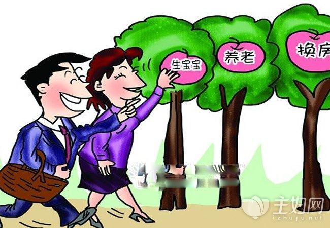 【家庭理财规划】五个步骤帮助家庭理财